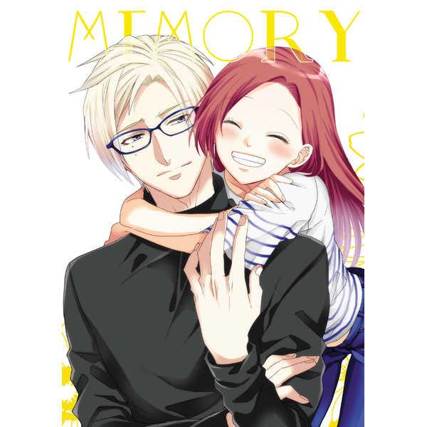 MEMORY [Mix(るい)] A3!