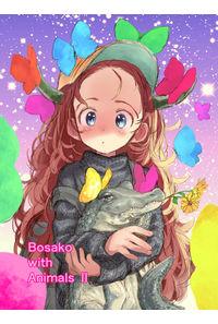Bosako with Animals 2
