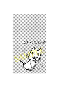 鬼灯の冷徹・猫好好モバイルバッテリー