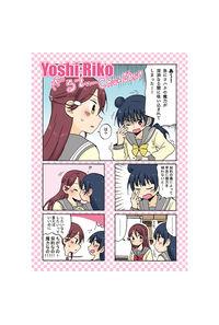 Yoshi;Riko ぎるてぃーChu☆Chu!