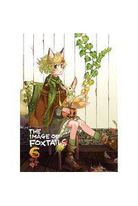 THE IMAGE OF FOXTAILS 6