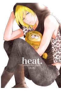 heat.