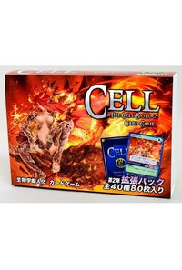 CELL 拡張パック 第2弾