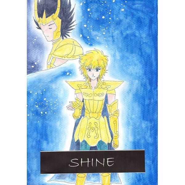 SHINE [星海幻想(サカキエミコ)] 聖闘士星矢
