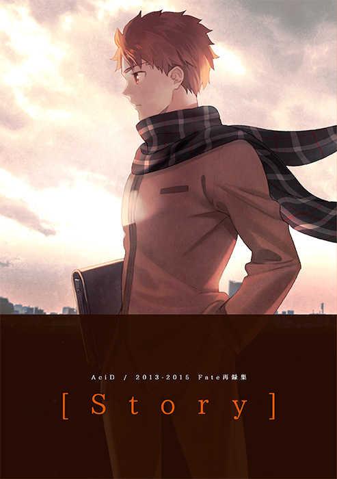 2013-2015 Fate再録集 Story [AciD(TAa)] Fate
