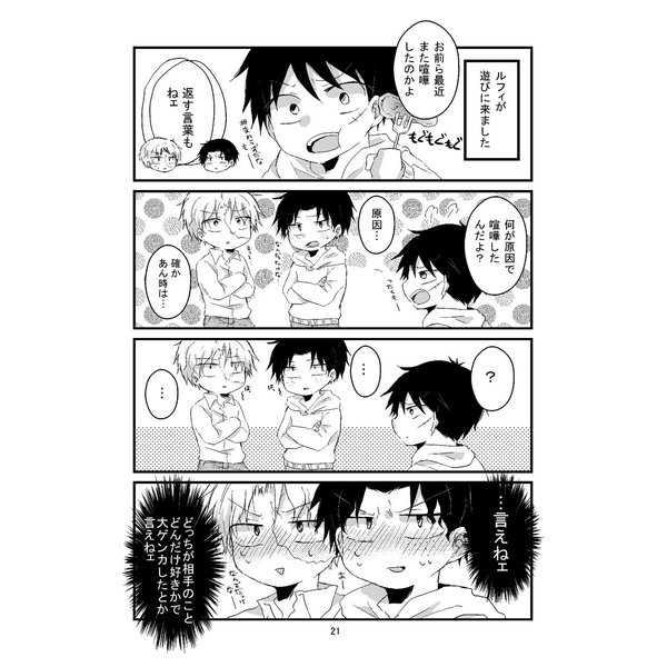 プロポーズ大作戦!!