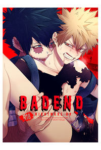 NIGHTMARE OR BADEND