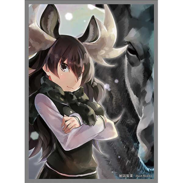 TCGスリーブ「ヘラジカ illust.Nokko」 [麗図製薬(Nokko)] けものフレンズ