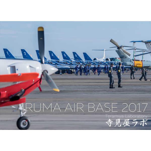 IRUMA AIR BASE 2017 [寺見屋ラボ(てらひで)] ミリタリー