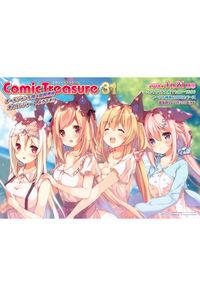 ComicTreasure 31 公式ガイドブック