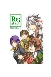 Re;start