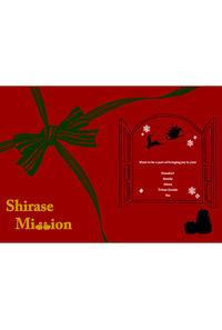 ShiraseMission