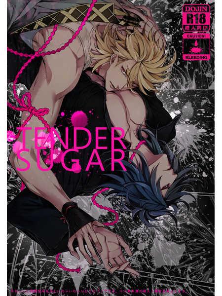 TENDER SUGAR [Still(TIM)] 刀剣乱舞