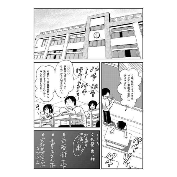 ちる露出14