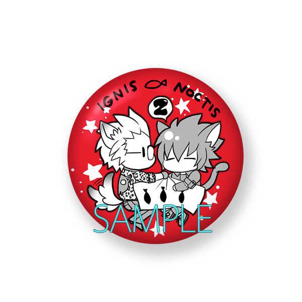 イグニス&ノクティス缶バッジ(赤) [あざなえる(こう)] ファイナルファンタジー