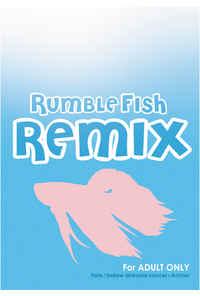 RUMBLE FISH-REMIX