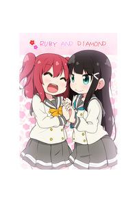 RUBY AND DIAMOND