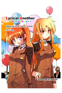 LyricalAnother~ColorfullAssort~