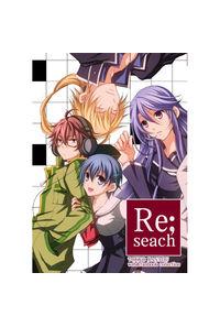 Re;seach