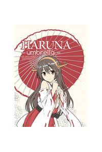 HARUNA -umbrella-