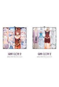 GRAN CLOTH2