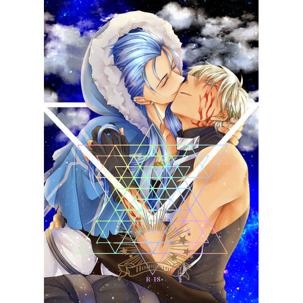 ホログラム [染赤(町田義響)] Fate/Grand Order