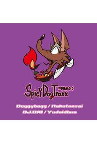 Spicy Dog Traxx Vol.2