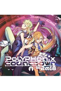 Polyphonix Countdown 2017-2018