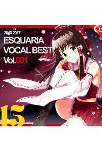 ESQUARIA VOCAL BEST 001