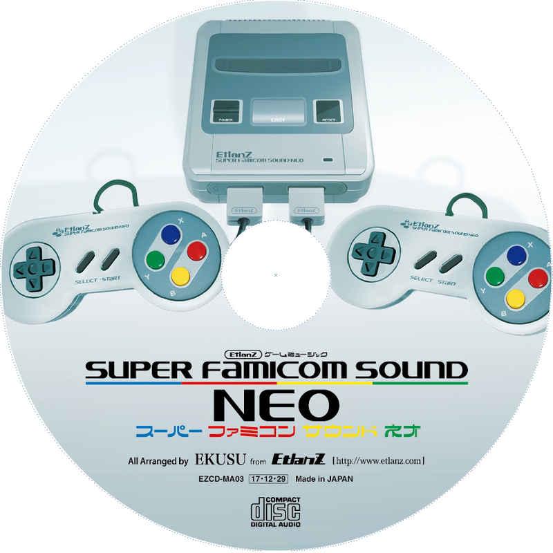 SUPER FAMICOM SOUND NEO