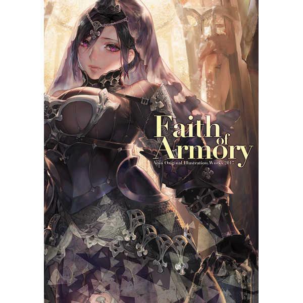 Faith of Armory [アオインの巡礼日(AOIN)] 歴史