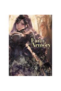 Faith of Armory