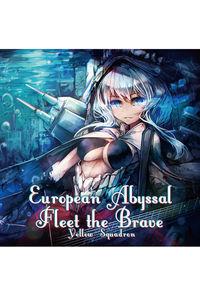 European Abyssal Fleet the Brave