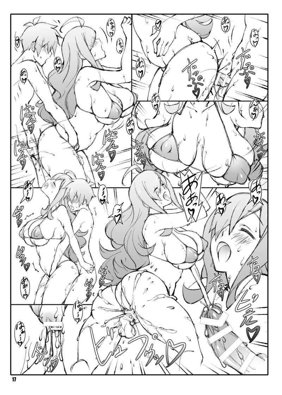 祝女地図4