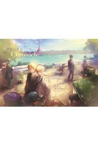 Chronicle‐クロニクル