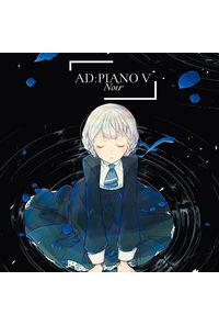 AD:PIANO V Noir