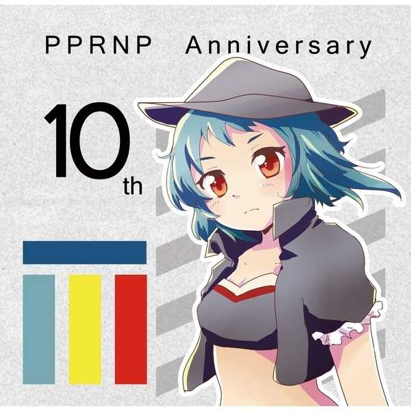 pprnp Anniversary 10th