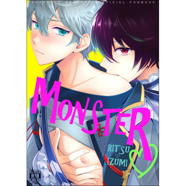MONSTER [1102(瑠夏)] あんさんぶるスターズ!