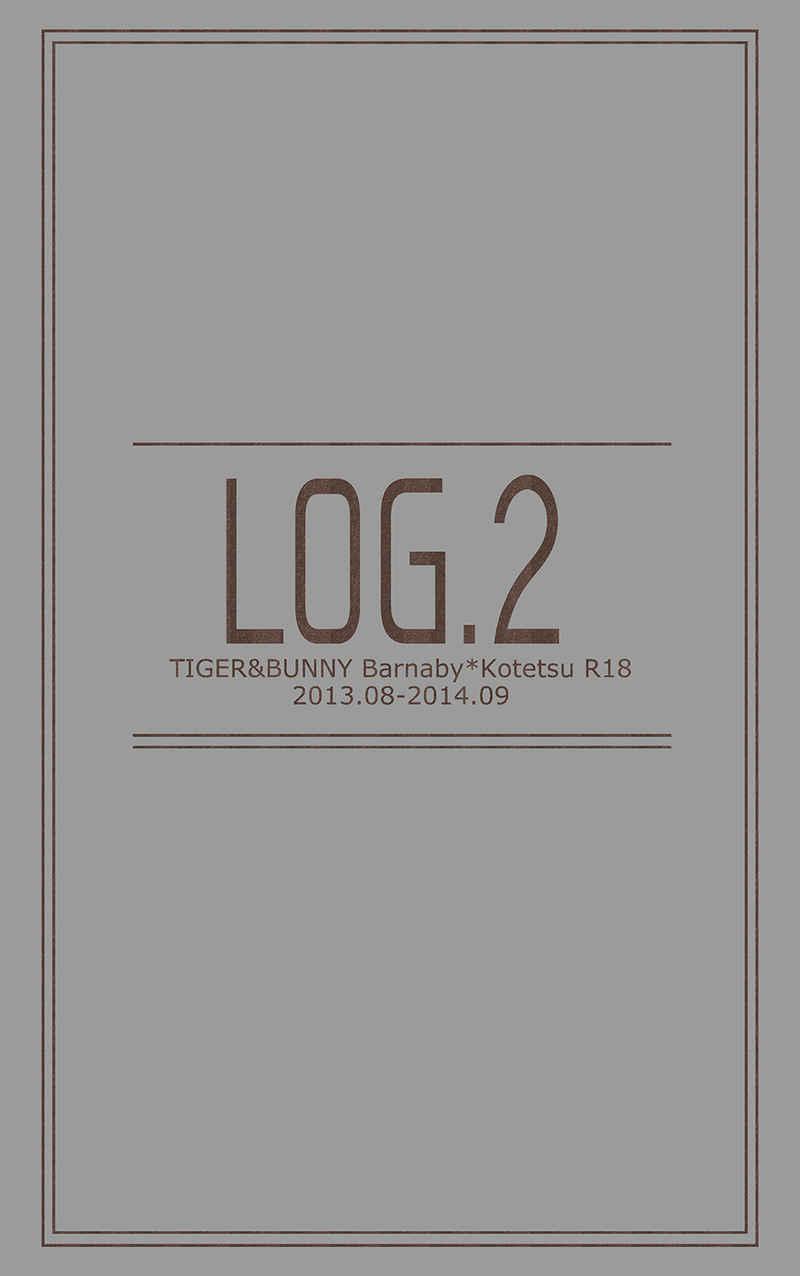 LOG.2 [8000(やち)] TIGER & BUNNY