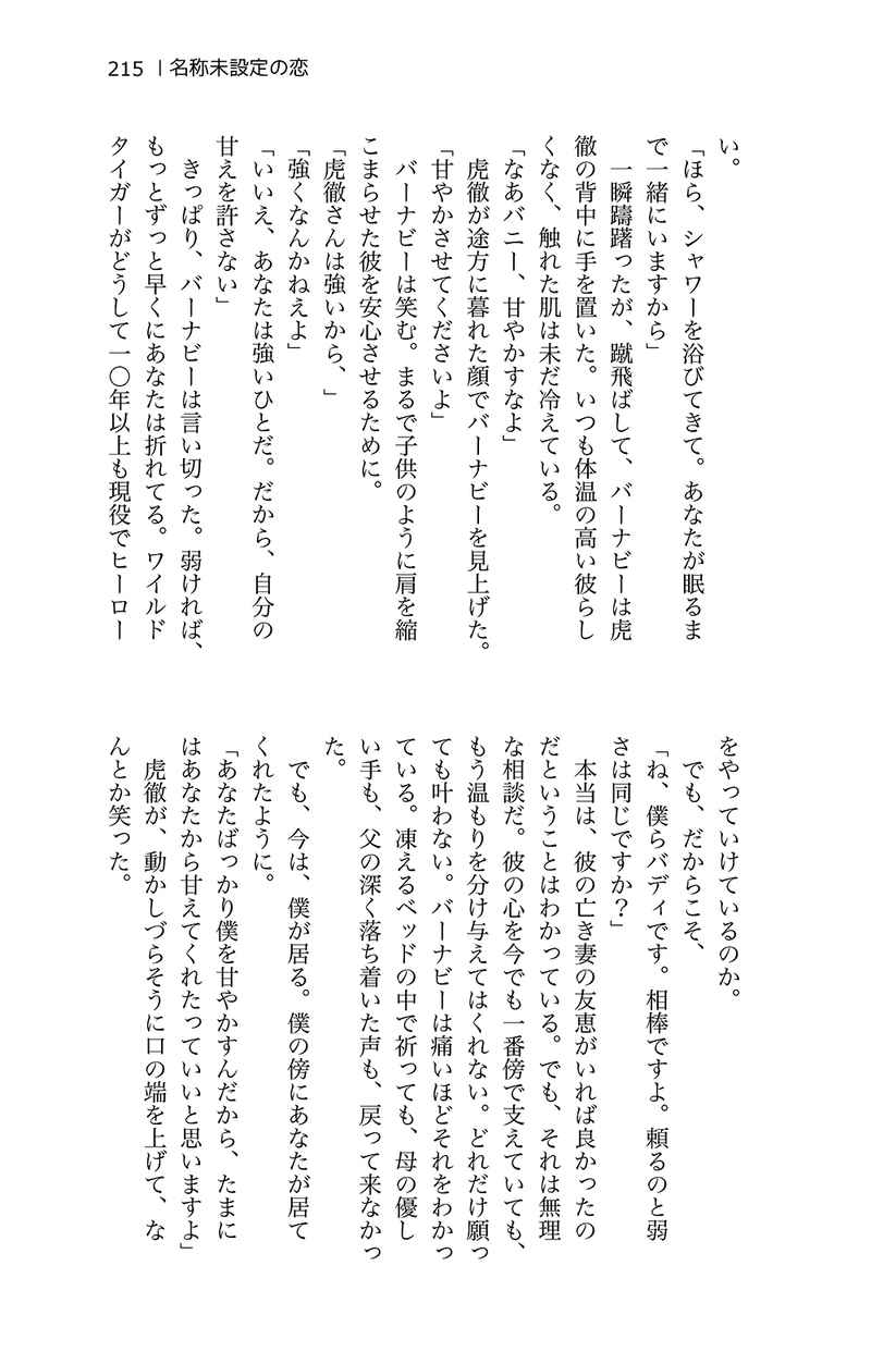 LOG.2