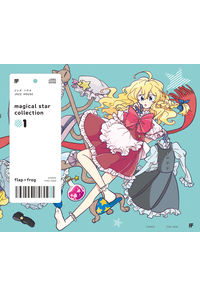magical star collection 01