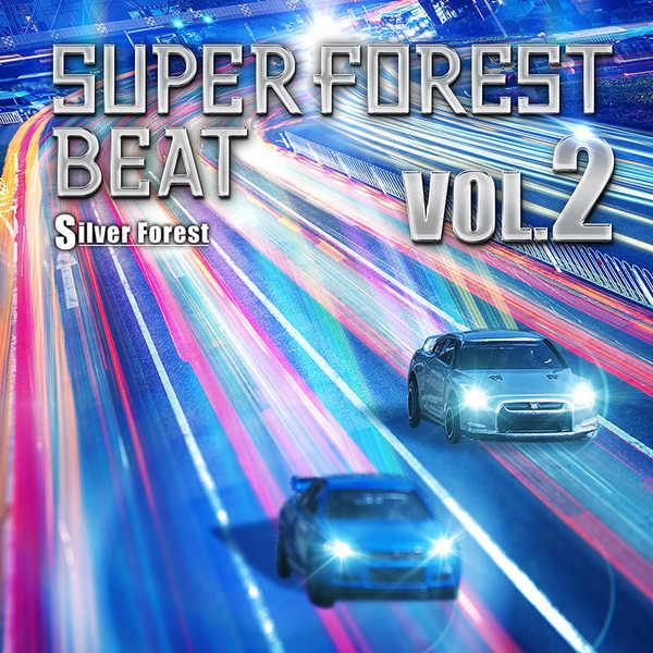 Super Forest Beat VOL.2