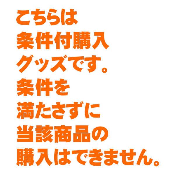 <<C93イベントフェア>>アクリルスタンド_白波航希【限定購入対象:C93新刊】