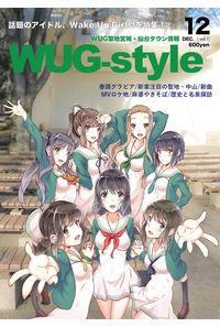 WUG-style vol.1