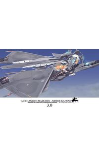 MECHANISCH MADCHEN-MOTOR KANONE 3.0