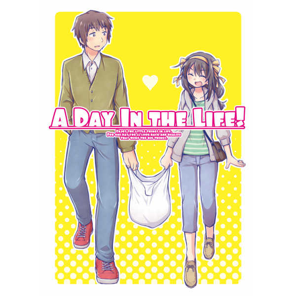 A DAY IN THE LIFE! [にわとりとわに(大気)] 涼宮ハルヒの憂鬱