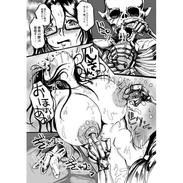 書庫の骸骨兵士 乳首に入れる骨の指