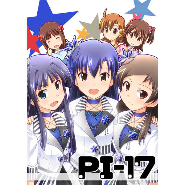 PI-17 [ぱるくす(すめらぎこう)] THE IDOLM@STER
