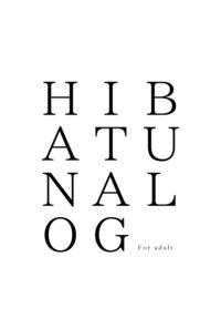 HIBATUNALOG