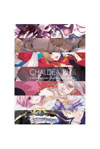 【一般販売】Chaldea_PH